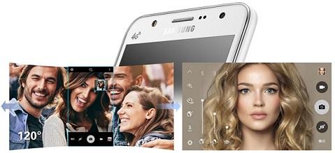 Những điều cần biết về chiếc điện thoại Samsung Galaxy J7