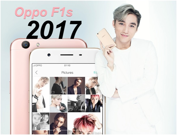 OPPO F1S 2017