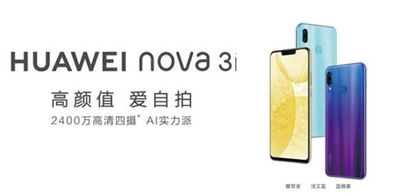 Huawei Nova 3i gồm những màu nào