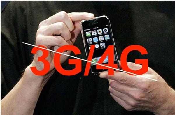 3 cách khắc phục lỗi kết nối mạng trên iPhone, iPad nhanh, gọn nhất