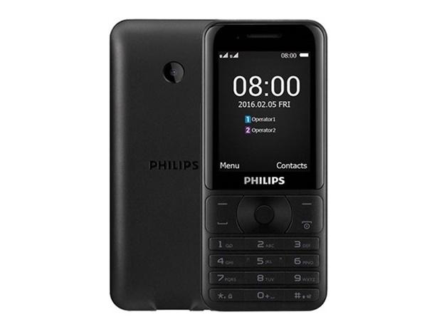 Philips E181đang được bán với giá 850.000 đồng tại ở thời điểm hiện tại