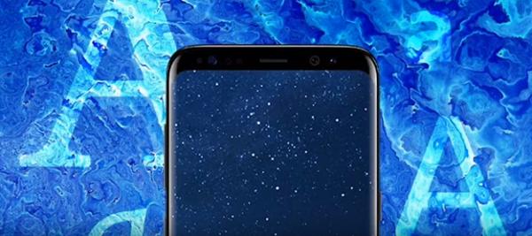 Màn ra mắt Galaxy A8 2018 hứa hẹn sẽ vô cùng ấn tượng