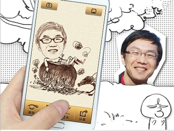 Cách tạo ảnh Chibi trên điện thoại – Lung linh như nhân vật hoạt hình