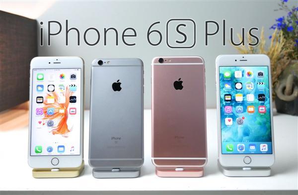 Hình ảnh bên ngoài bắt mắt của iPhone 6S Plus 32GB