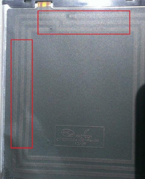 Kiểm tra NFC phía bên trong lớp vỏ của Pin (1)