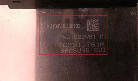 Kiểm tra NFC phía bên trong lớp vỏ của Pin (2)