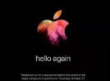 Đúng 1 tuần nữa sẽ diễn ra sự kiện lớn ra mắt sản phẩm mới của Apple