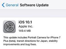 Apple chính thức tung ra bản cập nhật iOS 10.1 với nhiều tính năng cải tiến hấp dẫn