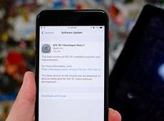 iFans thích thú khi Apple rục rịch ra mắt iOS 10.1 cho iPhone 7
