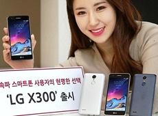 Điện thoại LG giá rẻ X300: Giá 5 triệu đồng, chạy Android Nougat