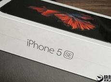 Hình ảnh rò rỉ rõ nét được cho là chuẩn nhất của iPhone 4 inch