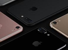 Viettel Store chính thức phân phối iPhone 7 vào đầu tháng 11