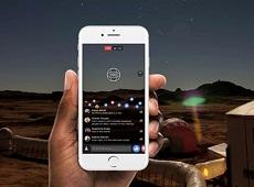 Tính năng Live stream Facebook sẽ có khả năng quay 360 độ