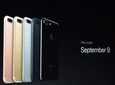 Đi tìm nơi bán iPhone 7 chính hãng rẻ nhất hiện nay