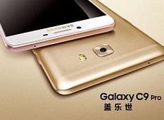 Galaxy C9 Pro ra mắt với RAM khủng 6GB và hệ thống loa kép đặc biệt