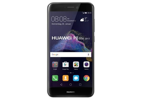 Huawei ra mắt P8 Lite 2017, nhiều cải tiến mới