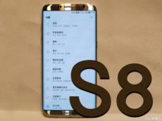 2 smartphone Android là đối thủ trực tiếp của Galaxy S8