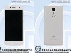 Lộ cấu hình smartphone của Huawei sử dụng cảm biến vân tay