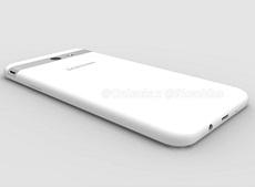 Galaxy J7 Sky Pro - smartphone mới của Samsung đã được đăng ký nhãn hiệu