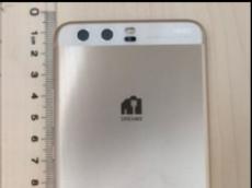 P10 - smartphone mới của Huawei xuất hiện với camera kép
