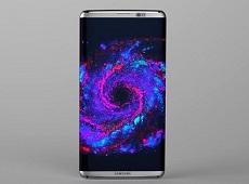 Thư mời sự kiện tiết lộ thời điểm ra mắt Galaxy S8