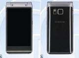 Cùng khám phá điện thoại nắp gập của Samsung cấu hình siêu cao...