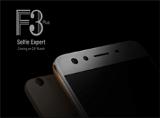 Viettel Store mang tới khách hàng cơ hội sở hữu sớm nhất Oppo F3 Plus