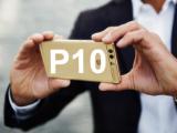 Huawei đã sẵn sàng ra mắt Huawei P10 vào 26.2 này