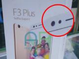 Nóng bỏng tay với ảnh chụp vỏ hộp Oppo F3 Plus siêu sắc nét