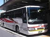 Sạc pin điện thoại trên xe buýt đang được Nhật Bản thử nghiệm