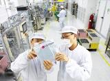 Galaxy S8 sẽ trang bị nhiều công nghệ cao cấp và dùng pin của LG?
