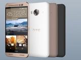 Lý do nào khiến HTC One ME Dual được săn lùng suốt thời gian qua?