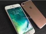 Lộ ảnh iPhone 7 Rose Gold đang hoạt động
