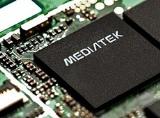 Samsung tuyên bố sẽ sử dụng vi xử lý Mediatek trên các dòng máy giá rẻ